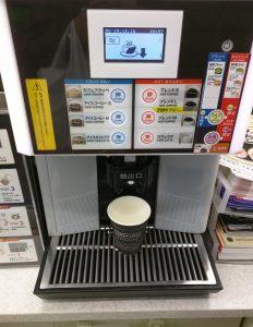ファミマ コーヒー 買い方